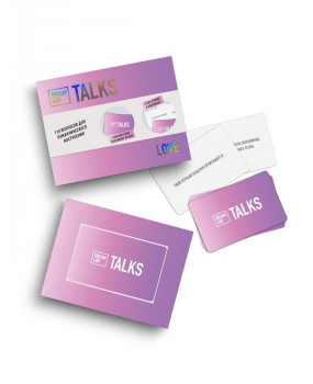 Игра-разговор Dream&Do Talks Love