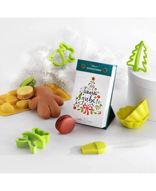 Подарок любителю готовить Украина