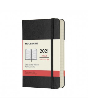 Ежедневник Moleskine 2021 карманный - разные цвета