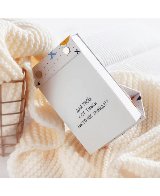 """Нотатник «Для твоїх """"от тільки листочок знайду""""»"""