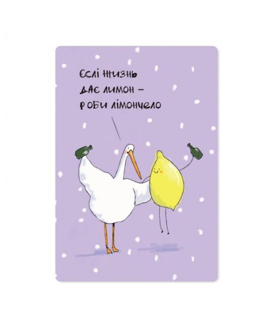 Магнитная открытка с гусем Харьков