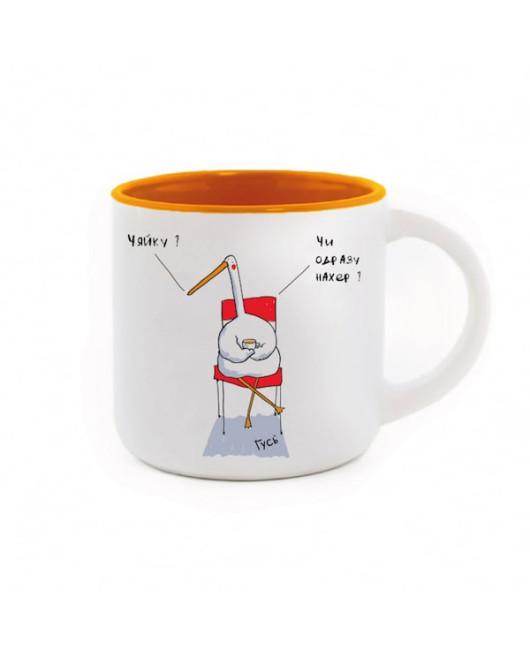 Чашка с гусем Чайку? купить в Харькове подарок айтишнику