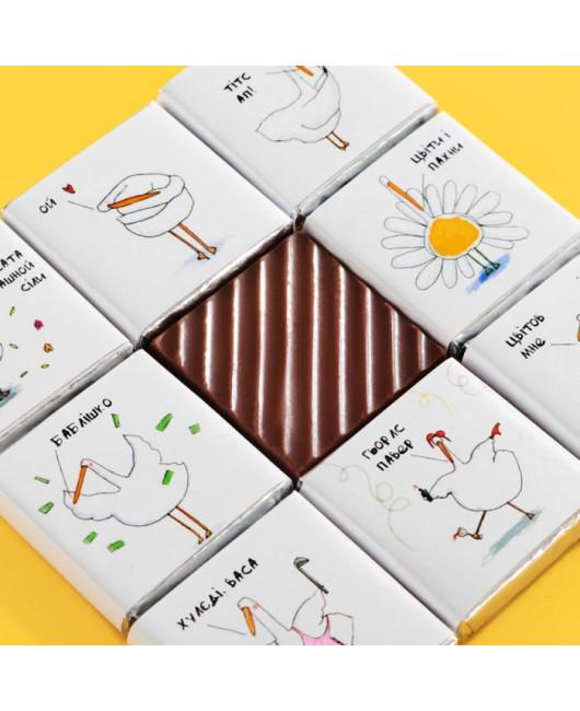Шоколадки с Гусем на 8 марта Харьков