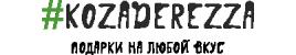 kozaderezza