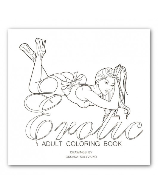 Раскраска ADULT COLORING BOOK