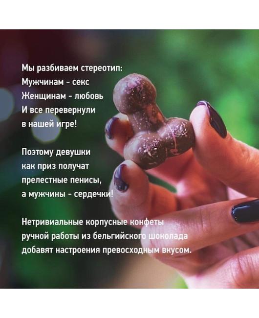 Секс игра для пары Украина