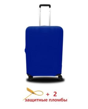 Чехол для чемодана - электрик