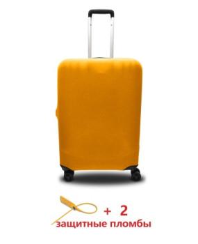 Чехол для чемодана - желтый