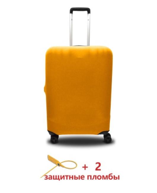 Чехол на чемодан купить