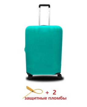 Чехол для чемодана - мятный