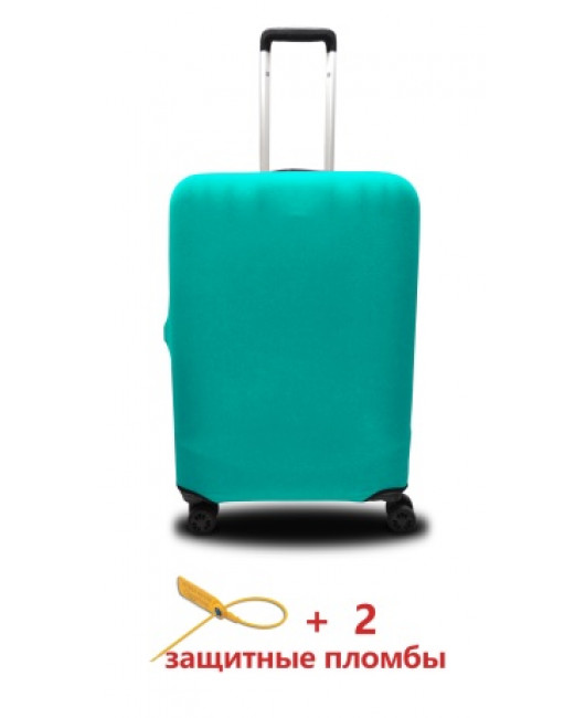Чехол для чемодана купить Харьков
