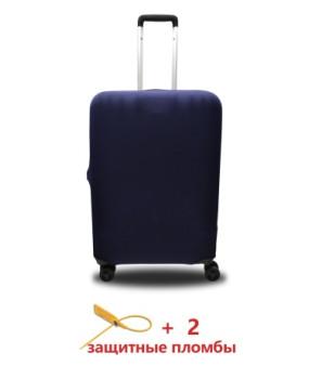 Чехол для чемодана - синий