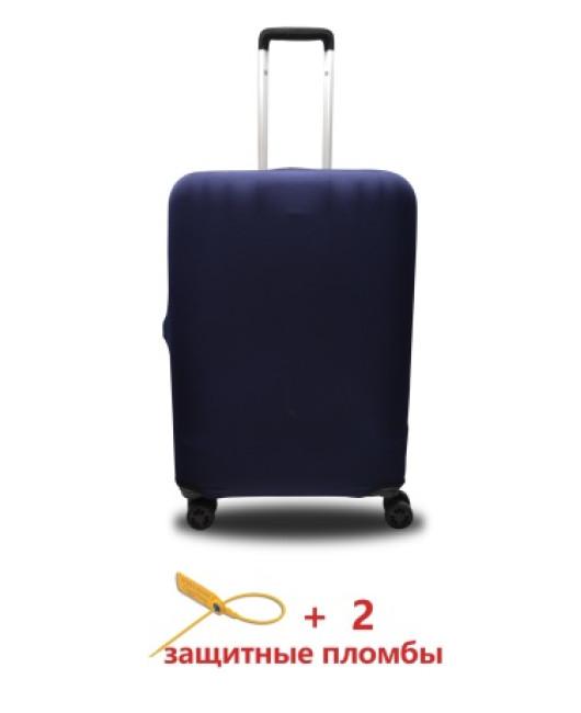 Чехол на чемодан синий