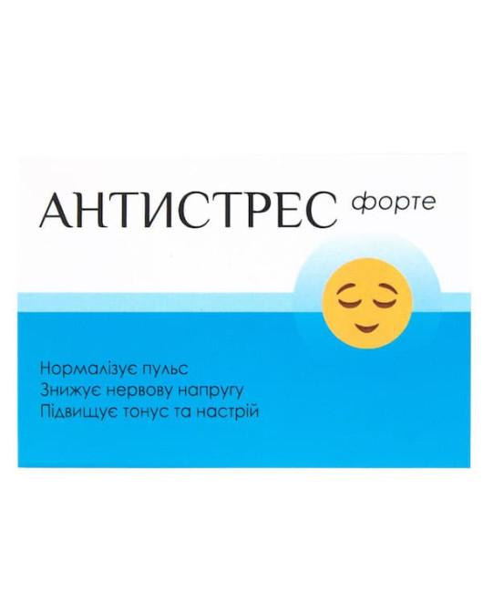 жвачка Антистресс Харьков