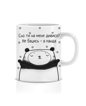 Чашка Сьо ти від мене хоцесь - Я Панда