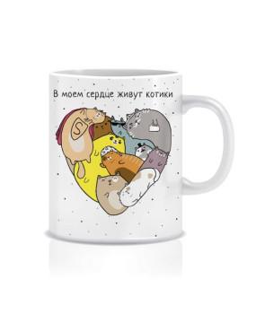 Чашка Котики в моем сердце