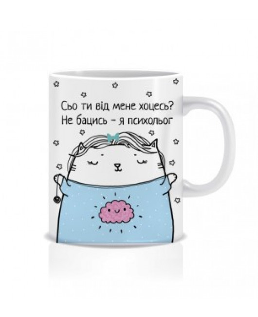 Подарок психологу Украина