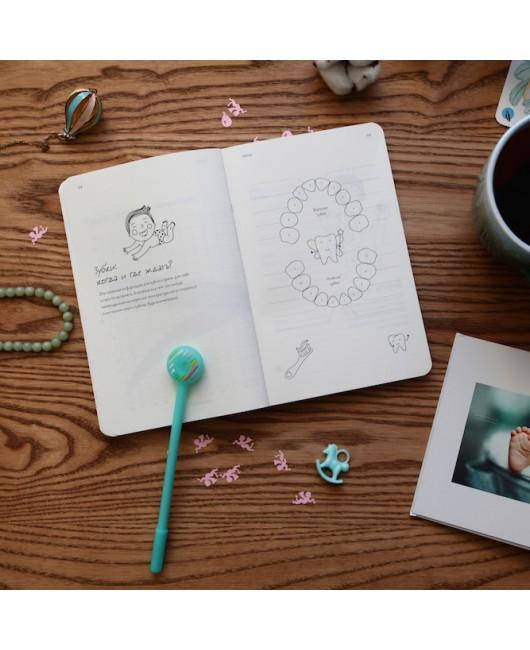 Дневник беременности