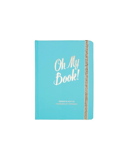Ежедневник Oh My Book купить