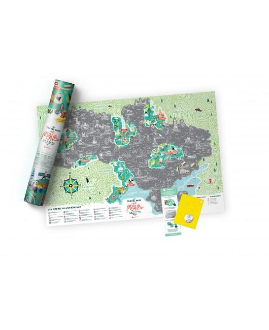Скретч карта Travel Map Моя Рідна Україна