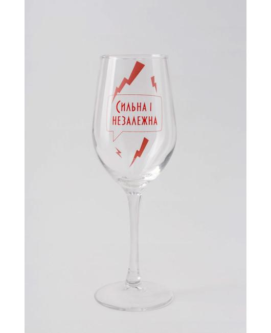 Бокалы для вина Сильная и независимая Украина