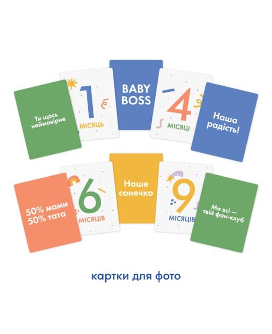 Первый альбом малыша Харьков