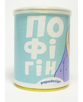 Чай-консерва Пофігін