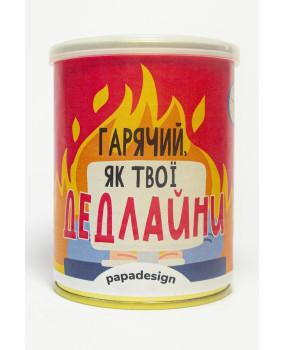 Чай-консерва Гарячий, як твої дедлайни