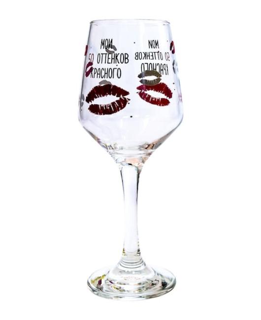 Бокал для вина с отпечатками красной помады
