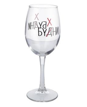Бокал для вина Бухни