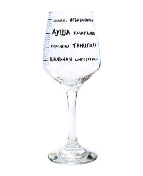 Бокал для вина Шкала опьянения