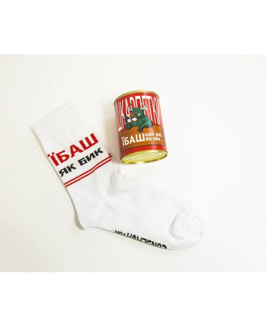 Новогодние носки Їбаш цей рік купить