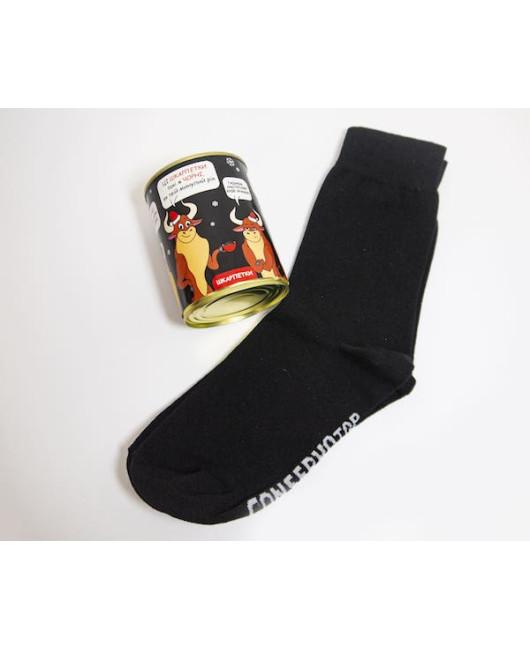 Новогодние носки с Быком 2021 Харьков