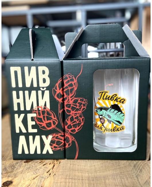Бокал для пива с надписью Пивка для рывка купить