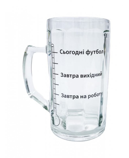 Бокал для пива Шкала футбол