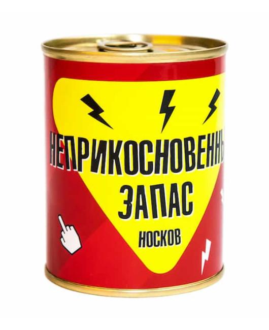 Носки в консервной банке Харьков