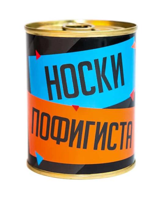 Носки пофигиста в консервной банке Украина