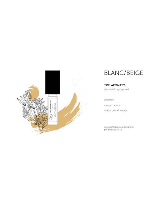 Datura Parfums Blanc/Beigeкупить