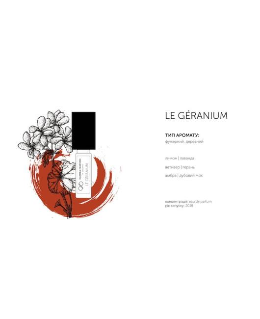 Парфюм Datura Parfums Geranium