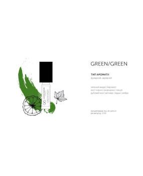 Парфюм Datura Parfums Green/Green