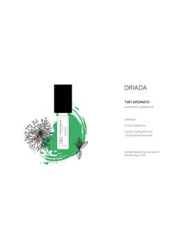 Парфюм Datura Parfums Driada