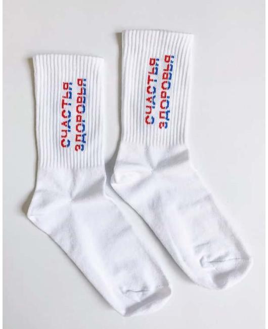 Смешные носки Счастья Здоровья
